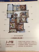桃园・青草湾4室2厅2卫0平方米户型图