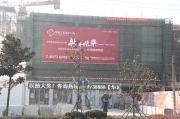 华地万象城市广场实景图