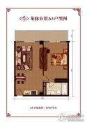 龙脉公馆0室1厅1卫57平方米户型图