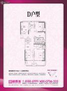 台州银泰城3室2厅2卫140平方米户型图