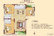和昌湾景国际3室2厅2卫130平方米户型图