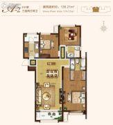 融汇爱都3室2厅2卫136平方米户型图