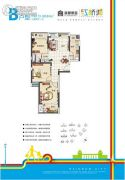 福星惠誉红桥城3室2厅1卫90平方米户型图