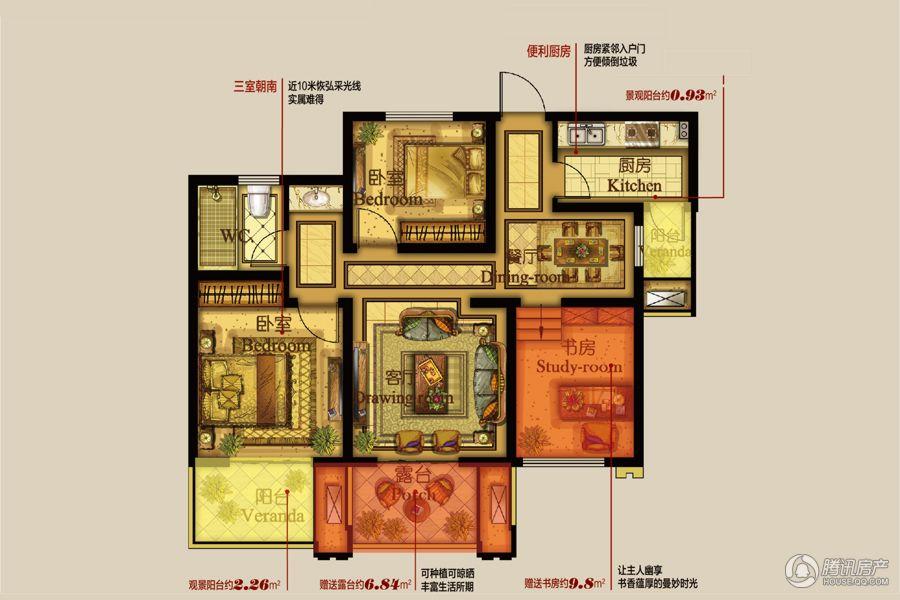 翰林世家雅舍D2户型 2室2厅1卫 86㎡