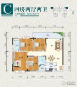 天元海天新城4室2厅2卫142平方米户型图
