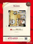 峰度1室2厅1卫66平方米户型图
