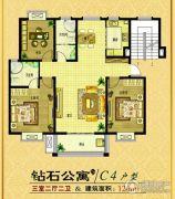 钻石公寓3室2厅2卫126平方米户型图
