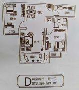 森林庄园二期2室2厅1卫91平方米户型图