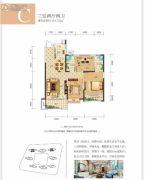 中交・中央公园3室2厅2卫116平方米户型图