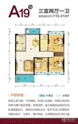 经世龙城3室2厅1卫110平方米户型图