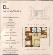 万科中央公园3室2厅1卫100平方米户型图