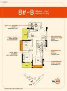 滨海橙里3室2厅2卫82平方米户型图