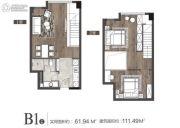 E客公寓・CROSS万象汇2室1厅1卫61平方米户型图