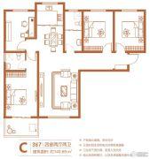 中州花都4室2厅2卫140平方米户型图