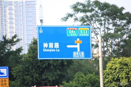 恒荣・城市溪谷