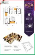 曲江・紫金城3室2厅2卫139平方米户型图