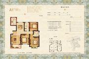 梦溪嘉苑NO.53室2厅2卫120平方米户型图