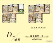 惠隆・九号公馆2室2厅1卫101平方米户型图