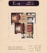 浙富・世贸广场2室2厅1卫96平方米户型图