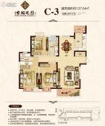 宏润花园3室2厅2卫137平方米户型图