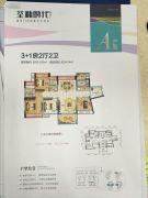 君跃荃新时代花园3室2厅2卫93--105平方米户型图
