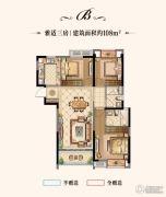 中海碧林湾3室2厅1卫108平方米户型图