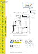 长城达尚城3室2厅1卫93--97平方米户型图