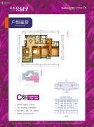 三木・公园里4室2厅2卫120平方米户型图