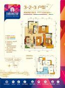 顺祥南洲1号2室2厅2卫97平方米户型图