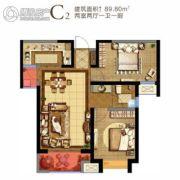 德杰・德裕天下2室2厅1卫89平方米户型图