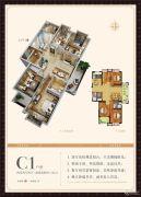 福安东百广场4室2厅2卫136平方米户型图