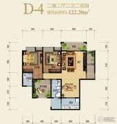 兰亭绿洲2室2厅2卫122平方米户型图