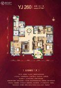 晋中碧桂园5室2厅3卫270平方米户型图