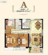 太平洋城中城3室2厅1卫93平方米户型图