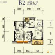汉上第一街3室2厅1卫99平方米户型图