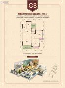 上实海上海2室2厅1卫81平方米户型图