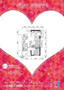 蔷薇国际2室2厅1卫63平方米户型图