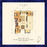 御江帝景3室2厅2卫0平方米户型图