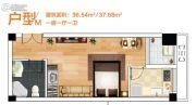奥特莱斯V公寓1室2厅1卫36--37平方米户型图