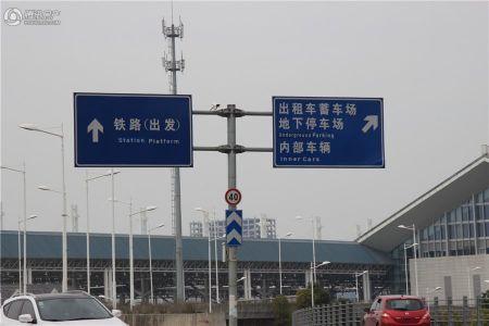 温州港龙商业广场
