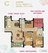绿地国际花都4室2厅2卫115平方米户型图