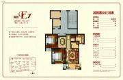 润园小区2室2厅1卫93平方米户型图