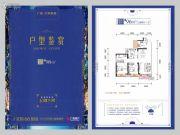 广电兰亭荣荟3室2厅1卫96平方米户型图