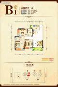 康隆・财富旺角3室2厅1卫103平方米户型图
