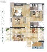 蓝光林肯公园3室2厅2卫125平方米户型图