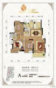 琥珀・东岸3室2厅2卫133平方米户型图