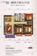 恒丰理想城3室2厅1卫95--96平方米户型图