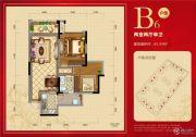邦泰公馆2室2厅1卫65平方米户型图