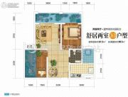 双发广场2室2厅1卫81平方米户型图