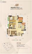 爱普花漾城2室2厅2卫101平方米户型图